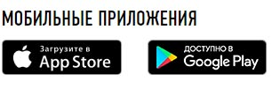 Мобильное приложение личного кабинета налогоплательщика ИП