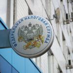 Нужно ли сдавать учетную политику в ИФНС